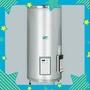 HCG和成EH30BAQ4落地式 定時定溫,儲備型30加侖電熱水器,4級節能標章,不銹鋼電熱水器,白鐵桶熱水器,電熱爐。
