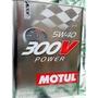 Motul 300V POWER RACING 5W40 鐵罐2L