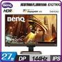 BenQ  EX2780Q 27型 類瞳孔遊戲護眼螢幕 支援144hz Freesync快速刷新