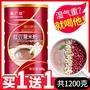 紅豆薏米粉薏仁米代餐粥水無糖脫脂減脂祛濕去濕去祛排毒濕粉濕氣