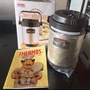 Thermos Shuttle Chef 1.5L