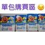 🎎日本境內販售版本🎏麵包超人 尿布 拉拉褲 M、L、XL、XXL 王子 NEPIA!GENKI!