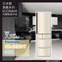 Panasonic國際牌日本製變頻電冰箱 NR-F602VT/ NR-F502VT/E430VT/F510VT