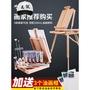 特惠蒙瑪特 油畫材料油畫工具油畫顏料套裝油畫箱全套油畫架24色寫生工具箱可折疊送畫框教程美術用品