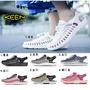 品質認准 Mita Sneakers x Keen Uneek Flat-M 科恩 編織彈力 涉水涼鞋 防水涼鞋 男女