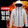 男士棉衣外套 智能溫控自動加熱電熱發熱充電衣服 男生棉襖 加熱外套 防寒外套 大尺碼外套 羽絨服外套 發熱外套 加熱外套