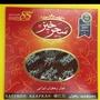 伊朗藏紅花SAFFRON AZAFRAN