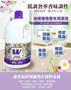 水魔素 地板保養香水清潔液 2000ml (一箱六瓶) 箱出
