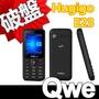 【Qwe】Hugiga鴻基 E23 4G LTE 直立式雙卡雙待 軍人機 大音量 大字體