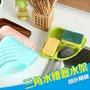 廚房水槽 瀝水置物架 浴室 吸盤肥皂架 水槽三角置物架 瀝水架 盥洗臺 顏色隨機(V50-2294)
