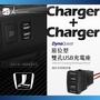2E73 納智捷 Luxgen【原位型雙孔usb充電座】usb車充座 安裝整體美觀~不占空間|BuBu車用品