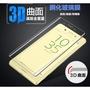 SONY XZP XZ2P XZ3 XZ2 XA1 XA2 Ultra Plus 3D曲面滿版XZ1玻璃保護貼XZ玻璃貼