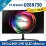 Samsung U28H750 UHD QLED 4K TV Monitor 3840x2160 Freesync 28 Monitor