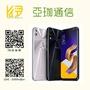 <台南亞珈通信> ASUS Zefone5Z 6G/128G