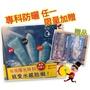 專科完美防曬水凝膠 80g / 專科完美防曬乳液(防水型) 40mL/專科完美清透潤色隔離乳50g