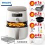 PHILIPS 渦輪氣旋健康氣炸鍋 HD9642 贈煎烤盤+烘烤鍋+噴油罐+康寧碗