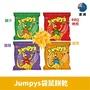 【澳洲】Jumpys袋鼠餅乾18g-雞汁/鹽醋/BBQ燒烤/熱狗(6入/包)