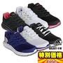 40%OFF愛迪達adidas女士跑步鞋星系4 W GALAXY4 W 6色展開 Kasukawa Yakyu Rakuten Ichiba Ten