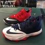 Nike Lebron James Ambassador IX 男生 運動 籃球鞋 運動鞋LBJ時