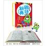 世一  / 彩色 / 新編國語辭典(32K) / 精裝硬殼1200餘頁 / 2018新版 / 特價
