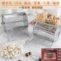 【特價】304不銹鋼旋轉3D烤籠 旋轉烤籠 烤箱用 旋轉輪 滾筒家用烘焙用具烤箱配件烘烤籠5款大小可選