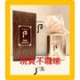 【伊琳妝】2022年-Whoo后 拱辰享 氣墊防護蜜粉 定妝蜜粉 蘑菇頭蜜粉/50