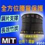 【 BELEX 】台灣製〈機能性 竹炭護腰帶 9.5吋 加高〉工作運動護腰帶 透氣護腰 #958護腰