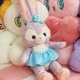 達菲熊新朋友 StellaLou 史黛拉露 芭蕾兔 S號 絨毛娃娃 玩偶 (現貨+預購)