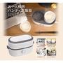 日本 THANKO 一人份飯鍋 攜帶型煮飯機 辦公室 桌上型 便當保溫加熱 一人用 單人用 攜帶型煮飯機  便當保溫加熱