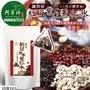 阿華師AWASTEA 纖烘焙 紅豆紫米薏仁水(三角立體茶包) 10g×10入
