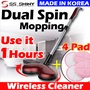 [SS SHINY] Wireless Dual Spin Power Mopping Cleaner / 1hours Working / MADE IN KOREA / Vacuum Cleaner / Home Electronics / 1 years global warranty/ Fast shipping / Good Work !!