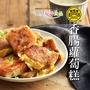 【黑橋牌】香腸蘿蔔糕 3盒/組