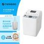 【日本TWINBIRD】多功能製麵包機(PY-E632TW)