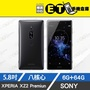 ET手機倉庫5館 近全新!SONY XZ2 Premium H8166 銀 64G 八核、5.8吋、1900萬、附發票