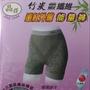 晶鑽~竹炭銀纖維遠紅外線能量褲