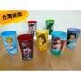 【寶貝童年】現貨~3D迪士尼卡通杯水杯漱口杯杯子兒童水杯