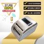 【大鼎OA】【含稅超商免運】新品 DT-998 攜帶式充電式驗鈔機|取代傳統驗鈔機|充電插電兩用|語音大小切換