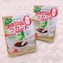 【hello_japan】日本代購(現貨)saraya 羅漢果糖 生銅飲食 代糖 羅漢果 零卡 30入隨手包 液體糖