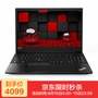 ThinkPad Lenovo E470 New 14-inch business office Notebook lightweight Portable Laptop @31cd core I3 4G Memory 256G Solid
