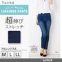 ✿花奈子✿日本 郡是 GUNZE 深藍牛仔褲 春季款 秋季款 360超彈力 顯瘦 提臀 縮腹 彈性 單寧褲 牛仔褲