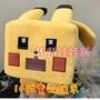 【批發價】工廠熱銷 皮卡丘 方塊 絨毛娃娃 寶可夢 神奇寶貝 Pokémon