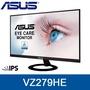 〔折扣碼〕華碩 VZ279HE 27型 IPS 螢幕 ASUS 薄邊框 廣視角 雙HDMI 低藍光 不閃屏【每家比】