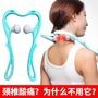 頸椎按摩器 多功能頸部按摩器 雙球按壓 健身按摩器材 小神器 經絡夾脖子家用