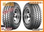 【桃園 小李輪胎】MAXXIS 瑪吉斯 MA751 225-75-15 235-75-15 195-R-15 全規格特價歡迎詢價