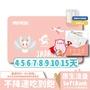 PIGWIFI 最強日本網卡沖繩大阪東京北海道4G無限不降速吃到飽上網SIM卡漫遊卡WiFI卡電話卡不斷網 5天 8天