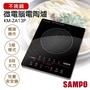 【SAMPO 聲寶】不挑鍋微電腦電陶爐 KM-ZA13P(電陶爐 KM-ZA13P)