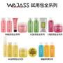 WAJASS威傑士 小樣 SC/MS/RR/CR/ST 洗髮/護髮/造型乳全系列