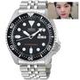 *SEIKO精工 DIVER'S 200M (水鬼) 機械錶 日期 不鏽鋼錶帶 SKX007K2