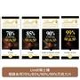 瑞士蓮Lindt   極醇系列70%/85%/90%巧克力片 100g /99%巧克力片 50g