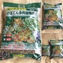 花之屋多肉植物專用培養土 2L / 10L (中粒)